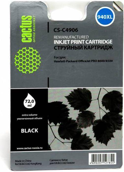 Cactus CS-C4906 №940XL, Black картридж струйный для HP DJ Pro 8000/8500CS-C4906Картридж Cactus CS-C4906 №940XL для струйных принтеров HP DJ Pro 8000/8500.Расходные материалы Cactus для печати максимизируют характеристики принтера. Обеспечивают повышенную четкость изображения и плавность переходов оттенков и полутонов, позволяют отображать мельчайшие детали изображения. Обеспечивают надежное качество печати.