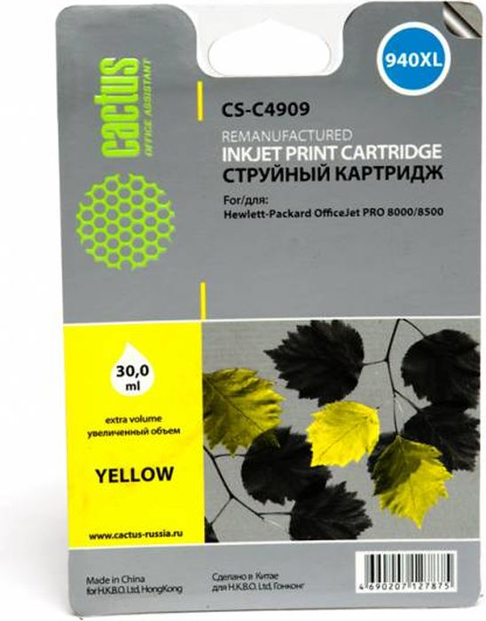 Cactus CS-C4909 №940, Yellow картридж струйный для HP DJ Pro 8000/8500 картридж для принтера hp 85 c9422a yellow