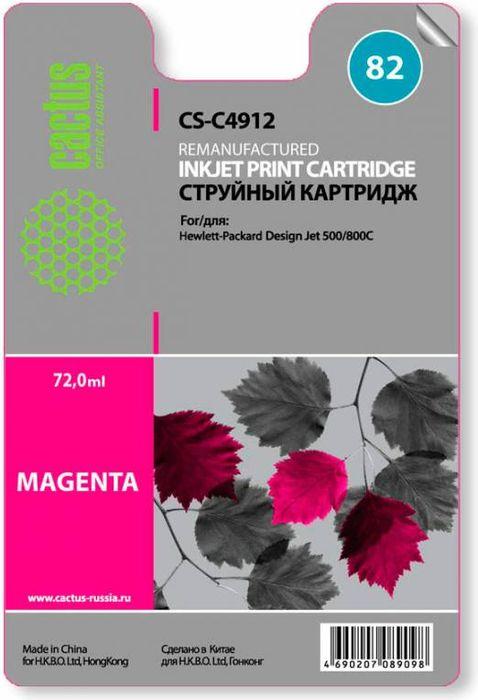 Cactus CS-C4912 №82, Magenta картридж струйный для HP DJ 500/800C картридж hp 38 c9419a light magenta