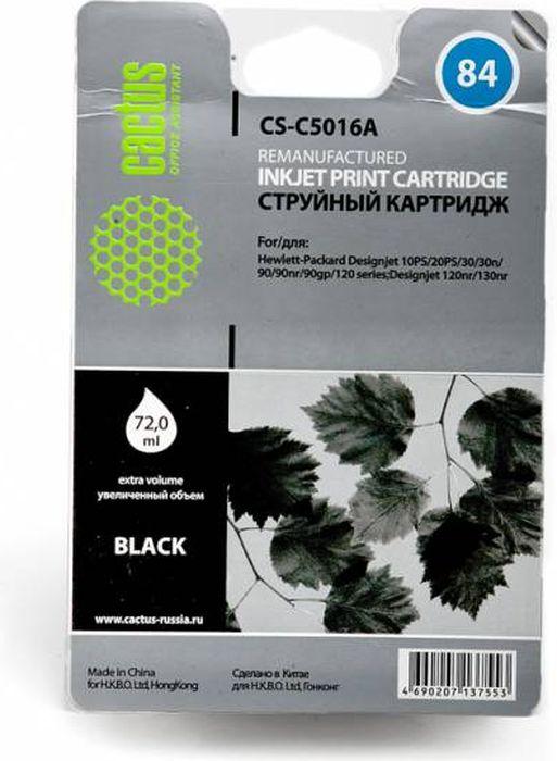 Cactus CS-C5016A №84, Black картридж струйный для HP DJ 10PS/20PS/30GP/50PS/90/120/130DE картридж cactus 520 cs pgi520bk black