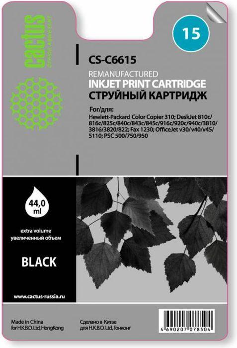 Cactus CS-C6615 №15, Black картридж струйный для HP CC 310/DJ 810c/816c/825c/840c/916c/920c/940c/3810/3816/3820/3822/Fax 1230/DJ v30/v40/v45/ 5110/PSC 500/750/950CS-C6615Картридж Cactus CS-C6615 №15 для струйных устройств HP Color Copier, DeskJet, Fax b OfficeJet.Расходные материалы Cactus для печати максимизируют характеристики принтера. Обеспечивают повышенную четкость изображения и плавность переходов оттенков и полутонов, позволяют отображать мельчайшие детали изображения. Обеспечивают надежное качество печати.