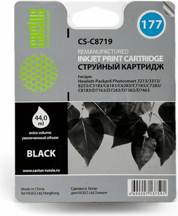 Cactus CS-C8719 №177XL, Black картридж струйный для HP 3100/3110/3207/3210/3213/3214/3308/8250/8253/C5140 картридж cactus 520 cs pgi520bk black