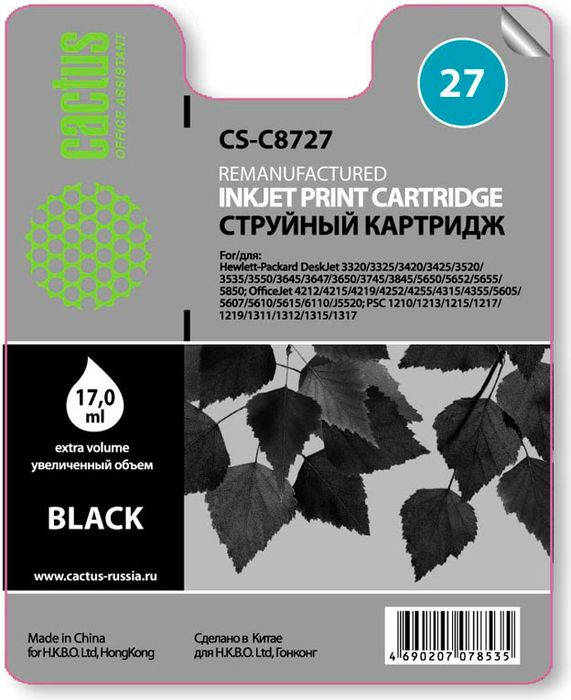 Cactus CS-C8727 №27, Black картридж струйный для HP DJ 3320/3325/3420/3425/3520 картридж cactus cs c8727 27 черный для hp deskjet 3320 3325 3420 3425 3520 3535 3550 3645 3647 3650 3745 3845 5650 5652 5655 5850 officejet 4212
