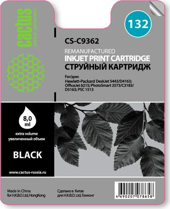 Cactus CS-C9362 №132, Black картридж струйный для HP DJ 5443/D4163/DJ 6215/PS 2573/C3183/D5163/PSC 1513 картридж cactus cs c6658 58 для hp dj 5550 фото черный