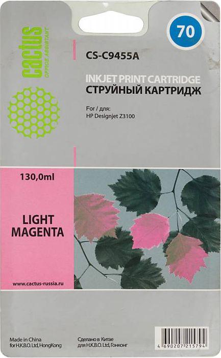 Cactus CS-C9455A №70, Light Magenta картридж струйный для HP DJ Z3100CS-C9455AКартридж Cactus CS-C9455A №70 для струйных принтеров HP DJ Z3100.Расходные материалы Cactus для струйной печати максимизируют характеристики принтера. Обеспечивают повышенную чёткость чёрного текста и плавность переходов оттенков серого цвета и полутонов, позволяют отображать мельчайшие детали изображения. Обеспечивают надежное качество печати.