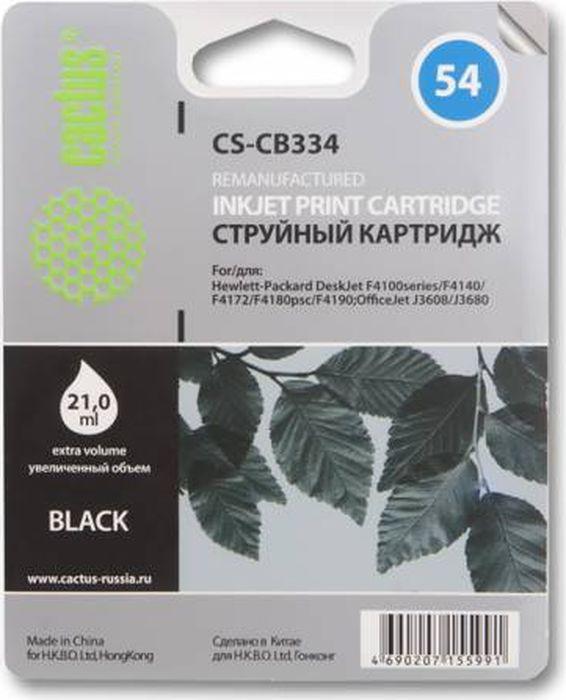 Cactus CS-CB334 №54, Black картридж струйный для HP DJ F2140/F2188/F4100/DJ J3608/J3680 картридж cactus cs c6658 58 для hp dj 5550 фото черный