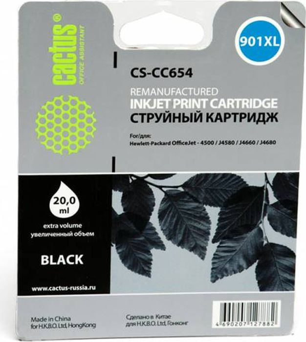 Cactus CS-CC654 №901, Black картридж струйный для HP OfficeJet 4500/J4580/J4660/J4680 2017 new [hisaint] 4x901xl 901 ink cartridge for hp officejet 4500 g 510a j4500 j4550 j4580 j4680 free shipping