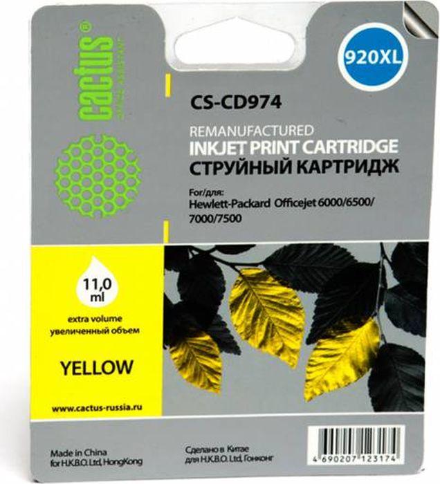 Cactus CS-CD974 №920XL, Yellow картридж струйный для HP OfficeJet 6000/6500/7000/7500 картридж для принтера hp cn624ae yellow