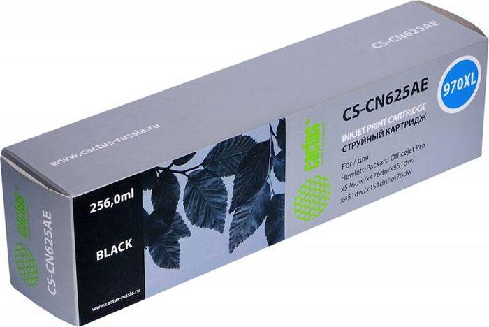 Cactus CS-CN625AE №970XL, Black картридж струйный для HP OfficeJet Pro X476dw/X576dw/X451dwCS-CN625AEКартридж Cactus CS-CN625AE №970XL для струйных принтеров HP OfficeJet Pro.Картриджи Cactus для струйной печати максимизируют характеристики принтера и гарантируют надежное качество печати. Они позволяют добиться качественной печати цветных фотографий, листовок, буклетов, рекламных материалов, при этом заметно снизив затраты на расходные материалы.