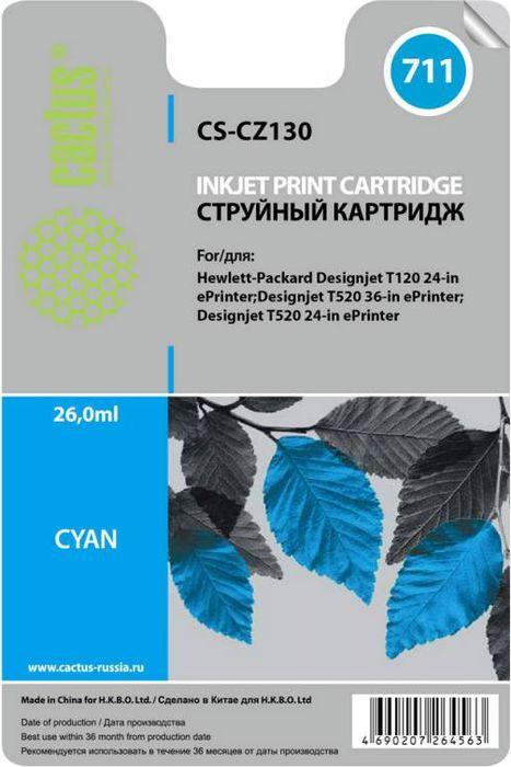 Cactus CS-CZ130 №711, Cyan картридж струйный для HP DJ T120/T520CS-CZ130Картридж Cactus CS-CZ130 №711 для струйных принтеров HP DJ T120/T520.Расходные материалы Cactus для печати максимизируют характеристики принтера. Обеспечивают повышенную четкость изображения и плавность переходов оттенков и полутонов, позволяют отображать мельчайшие детали изображения. Обеспечивают надежное качество печати.
