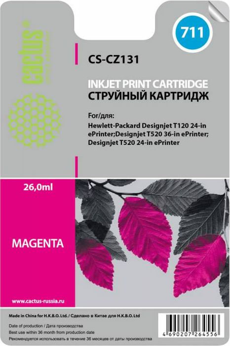 Cactus CS-CZ131 №711, Magenta картридж струйный для HP DJ T120/T520CS-CZ131Картридж Cactus CS-CZ131 №711 для струйных принтеров HP DJ T120/T520.Расходные материалы Cactus для печати максимизируют характеристики принтера. Обеспечивают повышенную четкость изображения и плавность переходов оттенков и полутонов, позволяют отображать мельчайшие детали изображения. Обеспечивают надежное качество печати.
