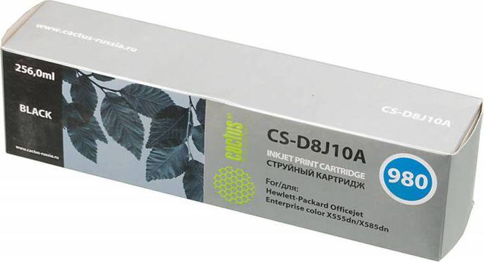 Cactus CS-D8J10A №980, Black картридж струйный для HP HP Officejet color X555dn/ X585dnCS-D8J10AКартридж Cactus CS-D8J10A №980 для струйных принтеров HP HP Officejet color X555dn/ X585dn.Расходные материалы Cactus для печати максимизируют характеристики принтера. Обеспечивают повышенную четкость изображения и плавность переходов оттенков и полутонов, позволяют отображать мельчайшие детали изображения. Обеспечивают надежное качество печати.