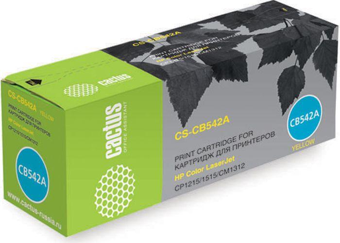 Cactus CS-CB542A, Yellow тонер-картридж для HP CLJ CP1215/1515/CM1312CS-CB542AТонер-картридж Cactus CS-CB542A для лазерных принтеров HP CLJ CP1215/1515/CM1312.Расходные материалы Cactus для лазерной печати максимизируют характеристики принтера. Обеспечивают повышенную чёткость чёрного текста и плавность переходов оттенков серого цвета и полутонов, позволяют отображать мельчайшие детали изображения. Гарантируют надежное качество печати.