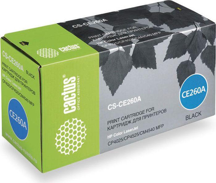 Cactus CS-CE260A, Black тонер-картридж для HP LJ CP4025/CP4525/CM4540CS-CE260AТонер-картридж Cactus CS-CE260A для лазерных принтеров HP LJ CP4025/CP4525/CM4540.Расходные материалы Cactus для лазерной печати максимизируют характеристики принтера. Обеспечивают повышенную чёткость чёрного текста и плавность переходов оттенков серого цвета и полутонов, позволяют отображать мельчайшие детали изображения. Гарантируют надежное качество печати.