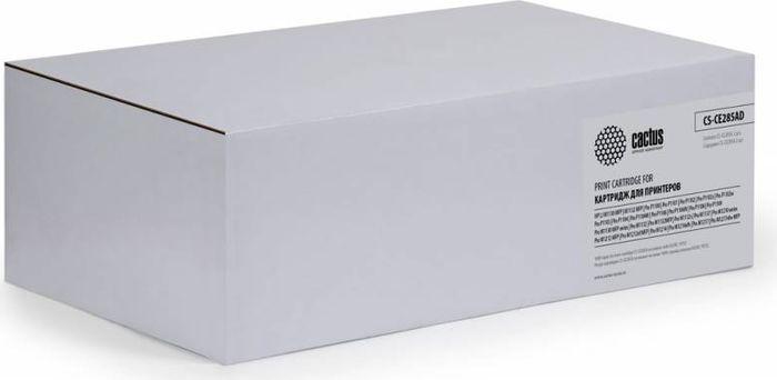 Cactus CS-CE285AD, Black (аналог CE285A) тонер-картридж для HP LJ P1102/P1102W/M1130/M1132 (2 шт)CS-CE285ADКартридж Cactus CS-CE285AD (аналог CE285A) для лазерных принтеров HP LaserJetРасходные материалы CACTUS для монохромной лазерной печати максимизируют характеристики принтера. Обеспечивают повышенную чёткость чёрного текста и плавность переходов оттенков серого цвета и полутонов, позволяют отображать мельчайшие детали изображения. Обеспечивают надежное качество печати.