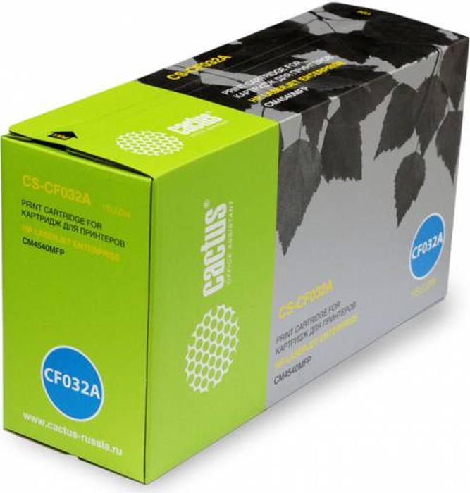 Cactus CS-CF032A, Yellow тонер-картридж для HP CLJ CM4540CS-CF032AТонер-картридж Cactus CS-CF032A для лазерных принтеров HP CLJ CM4540.Расходные материалы Cactus для лазерной печати максимизируют характеристики принтера. Обеспечивают повышенную чёткость чёрного текста и плавность переходов оттенков серого цвета и полутонов, позволяют отображать мельчайшие детали изображения. Гарантируют надежное качество печати.