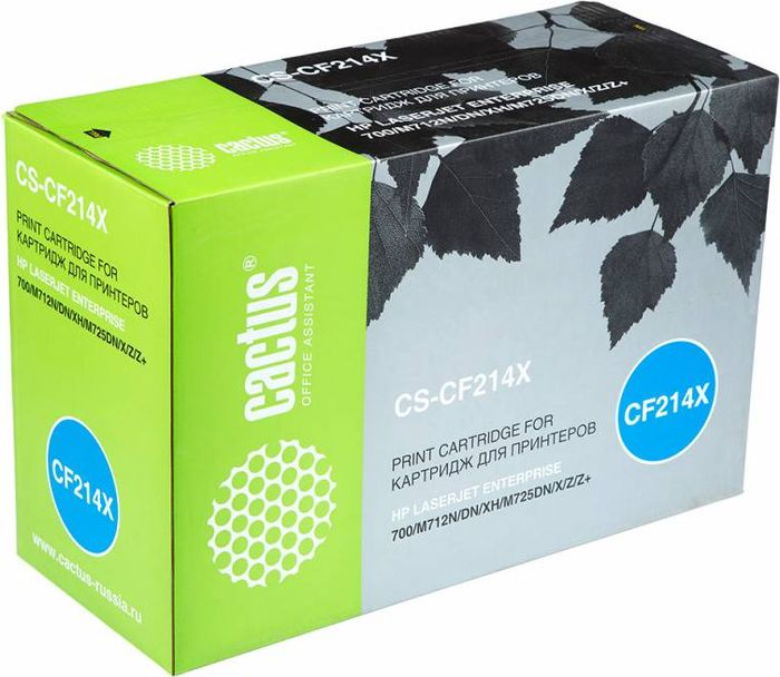 Cactus CS-CF214X, Black тонер-картридж для HP LJ 700/M712CS-CF214XТонер-картридж Cactus CS-CF214X для лазерных принтеров HP LJ 700/M712.Расходные материалы Cactus для лазерной печати максимизируют характеристики принтера. Обеспечивают повышенную чёткость чёрного текста и плавность переходов оттенков серого цвета и полутонов, позволяют отображать мельчайшие детали изображения. Гарантируют надежное качество печати.