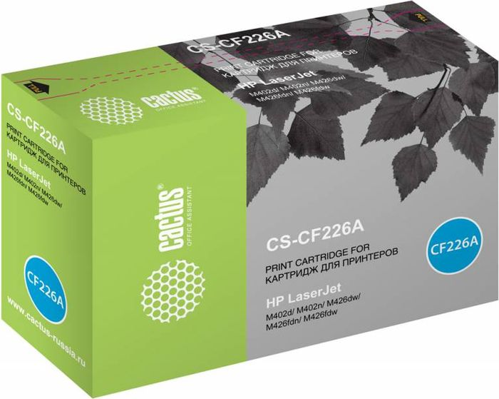 Cactus CS-CF226A, Black тонер-картридж для HP LJ M402d/M402n/M426dw/M426fdn/M426fdw hp ce252a yellow для lj cp3525cm3530 7000стр