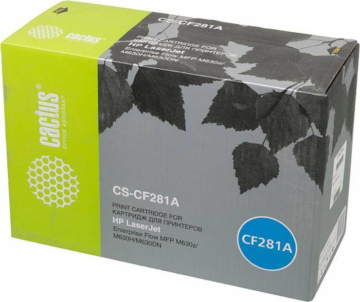 Cactus CS-CF281A, Black тонер-картридж для HP LJ Enterprise M630/M604n/M605n/M606dnCS-CF281AТонер-картридж Cactus CS-CF281A для лазерных принтеров HP LJ Enterprise M630/M604n/M605n/M606dn.Расходные материалы Cactus для лазерной печати максимизируют характеристики принтера. Обеспечивают повышенную чёткость чёрного текста и плавность переходов оттенков серого цвета и полутонов, позволяют отображать мельчайшие детали изображения. Гарантируют надежное качество печати.