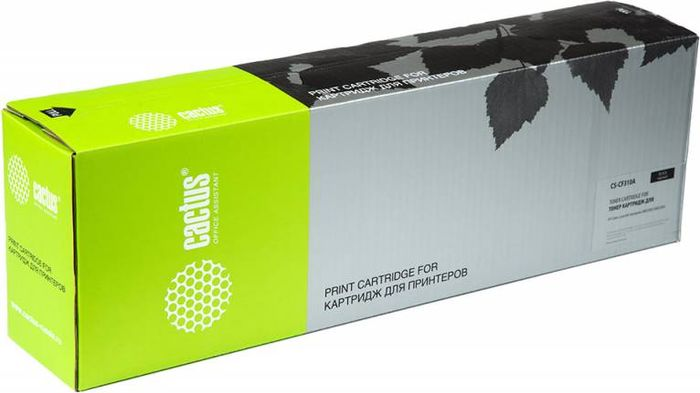 Cactus CS-CF310A, Black тонер-картридж для HP CLJ Ent M855CS-CF310AТонер-картридж Cactus CS-CF310A для лазерных принтеров HP CLJ Ent M855.Расходные материалы Cactus для лазерной печати максимизируют характеристики принтера. Обеспечивают повышенную чёткость чёрного текста и плавность переходов оттенков серого цвета и полутонов, позволяют отображать мельчайшие детали изображения. Гарантируют надежное качество печати.