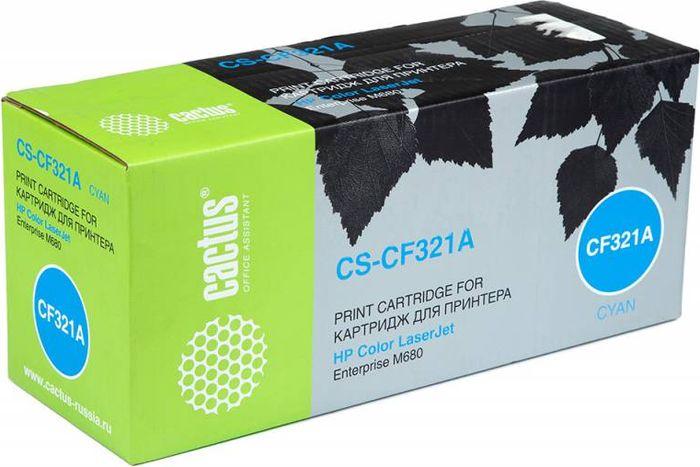Cactus CS-CF321A, Cyan тонер-картридж для HP CLJ M680 картридж hp 933xl cn054ae cyan