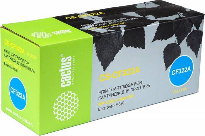 Cactus CS-CF322A, Yellow тонер-картридж для HP CLJ Ent M680CS-CF322AТонер-картридж Cactus CS-CF322A для лазерных принтеров HP CLJ Ent M680.Расходные материалы Cactus для лазерной печати максимизируют характеристики принтера. Обеспечивают повышенную чёткость чёрного текста и плавность переходов оттенков серого цвета и полутонов, позволяют отображать мельчайшие детали изображения. Гарантируют надежное качество печати.