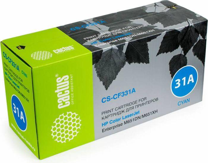 Cactus CS-CF331A, Cyan тонер-картридж для HP CLJ M651dn/M651n/M651xhCS-CF331AТонер-картридж Cactus CS-CF331A для лазерных принтеров HP CLJ M651dn/M651n/M651xh.Расходные материалы Cactus для лазерной печати максимизируют характеристики принтера. Обеспечивают повышенную чёткость чёрного текста и плавность переходов оттенков серого цвета и полутонов, позволяют отображать мельчайшие детали изображения. Гарантируют надежное качество печати.