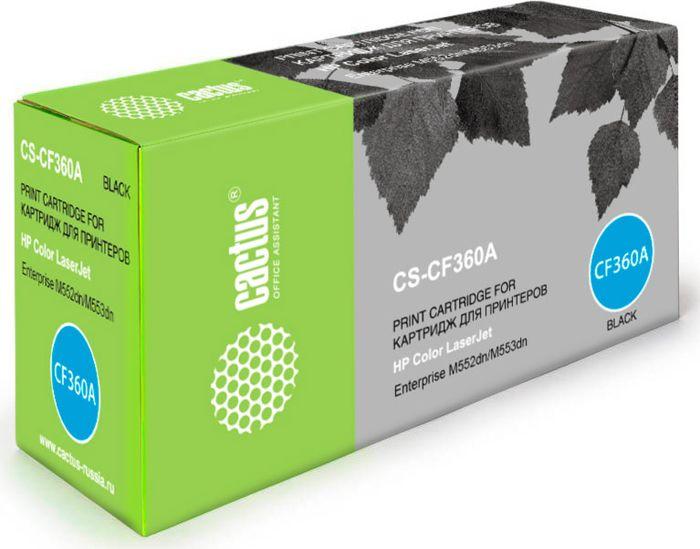 Cactus CS-CF360A, Black тонер-картридж для HP CLJ M552dn/M553dnCS-CF360AТонер-картридж Cactus CS-CF360A для лазерных принтеров HP CLJ M552dn/M553dn.Расходные материалы Cactus для лазерной печати максимизируют характеристики принтера. Обеспечивают повышенную чёткость чёрного текста и плавность переходов оттенков серого цвета и полутонов, позволяют отображать мельчайшие детали изображения. Гарантируют надежное качество печати.