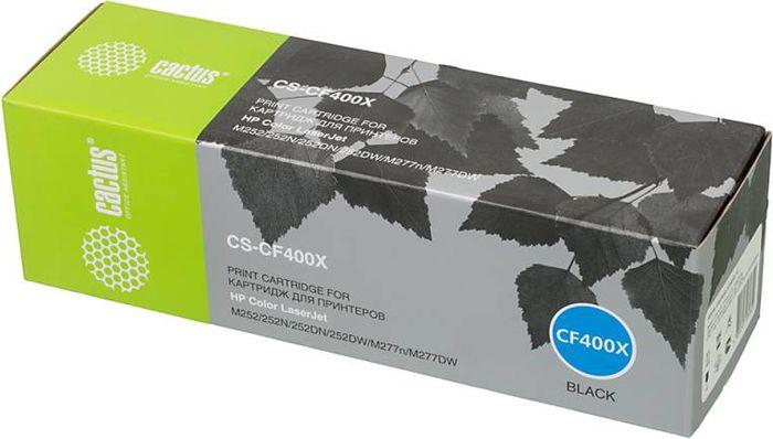 Cactus CS-CF400X, Black тонер-картридж для HP CLJ M252/252N/252DN/252DW/M277n/M277DWCS-CF400XТонер-картридж Cactus CS-CF400X для лазерных принтеров HP CLJ M252/252N/252DN/252DW/M277n/M277DW.Расходные материалы Cactus для лазерной печати максимизируют характеристики принтера. Обеспечивают повышенную чёткость чёрного текста и плавность переходов оттенков серого цвета и полутонов, позволяют отображать мельчайшие детали изображения. Гарантируют надежное качество печати.