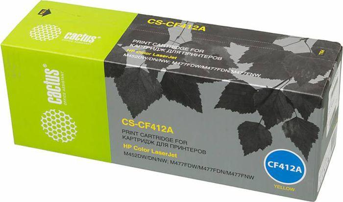 Cactus CS-CF412A, Yellow тонер-картридж для HP LJ M452DW/DN/NW, M477FDW/M477FDN/M477FNWCS-CF412AКартридж Cactus CS-CF412A для лазерных принтеров LaserJet.Расходные материалы Cactus для печати максимизируют характеристики принтера. Обеспечивают повышенную четкость изображения и плавность переходов оттенков и полутонов, позволяют отображать мельчайшие детали изображения. Обеспечивают надежное качество печати.