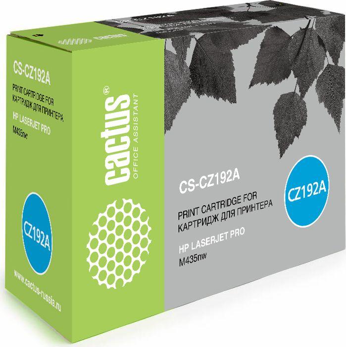 Cactus CS-CZ192A, Black тонер-картридж для HP LJ Pro M435nwCS-CZ192AТонер-картридж Cactus CS-CZ192A для лазерных принтеров HP LJ Pro M435nw.Расходные материалы Cactus для лазерной печати максимизируют характеристики принтера. Обеспечивают повышенную чёткость чёрного текста и плавность переходов оттенков серого цвета и полутонов, позволяют отображать мельчайшие детали изображения. Гарантируют надежное качество печати.