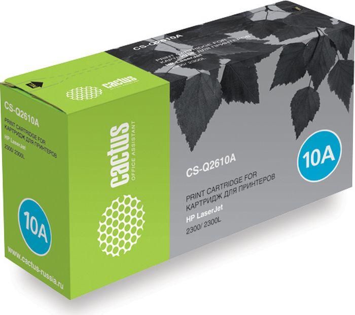 Cactus CS-Q2610A, Black тонер-картридж для HP LJ 2300/2300LCS-Q2610AТонер-картридж Cactus CS-Q2610A для лазерных принтеров HP LJ 2300/2300L.Расходные материалы Cactus для лазерной печати максимизируют характеристики принтера. Обеспечивают повышенную чёткость чёрного текста и плавность переходов оттенков серого цвета и полутонов, позволяют отображать мельчайшие детали изображения. Гарантируют надежное качество печати.