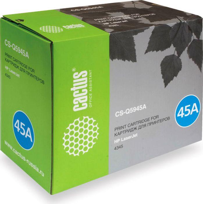 Cactus CS-Q5945A, Black тонер-картридж для HP LJ 4345/4345CS-Q5945AТонер-картридж Cactus CS-Q5945A для лазерных принтеров HP LJ 4345/4345.Расходные материалы Cactus для лазерной печати максимизируют характеристики принтера. Обеспечивают повышенную чёткость чёрного текста и плавность переходов оттенков серого цвета и полутонов, позволяют отображать мельчайшие детали изображения. Гарантируют надежное качество печати.