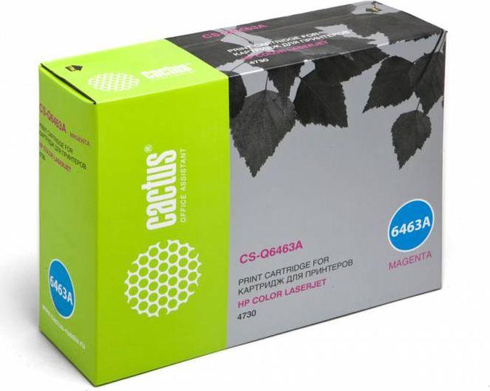 Cactus CS-Q6463A, Magenta тонер-картридж для HP CLJ 4730CS-Q6463AТонер-картридж Cactus CS-Q6463A для лазерных принтеров HP CLJ 4730.Расходные материалы Cactus для лазерной печати максимизируют характеристики принтера. Обеспечивают повышенную чёткость чёрного текста и плавность переходов оттенков серого цвета и полутонов, позволяют отображать мельчайшие детали изображения. Гарантируют надежное качество печати.