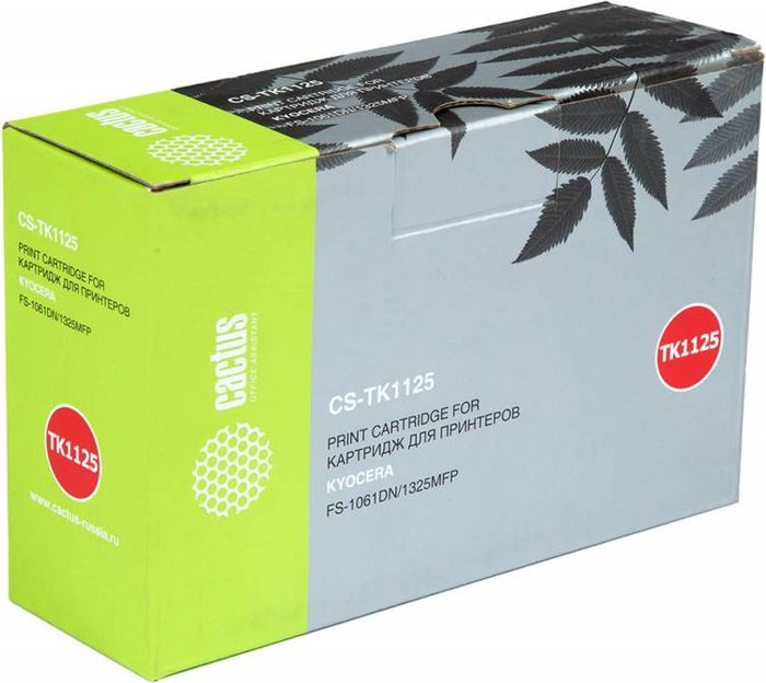 Cactus CS-TK1125, Black тонер-картридж для Kyocera FS1061DN/1325MFPCS-TK1125Тонер-картридж Cactus CS-TK1125 для лазерных принтеров Kyocera FS1061DN/1325MFP.Расходные материалы Cactus для лазерной печати максимизируют характеристики принтера. Обеспечивают повышенную чёткость чёрного текста и плавность переходов оттенков серого цвета и полутонов, позволяют отображать мельчайшие детали изображения. Гарантируют надежное качество печати.