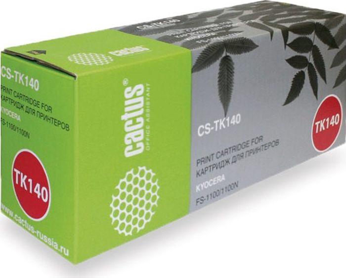 Cactus CS-TK140, Black тонер-картридж для Kyocera FS-1100/1100NCS-TK140Тонер-картридж Cactus CS-TK140 для лазерных принтеров Kyocera FS-1100/1100N.Расходные материалы Cactus для лазерной печати максимизируют характеристики принтера. Обеспечивают повышенную чёткость чёрного текста и плавность переходов оттенков серого цвета и полутонов, позволяют отображать мельчайшие детали изображения. Гарантируют надежное качество печати.