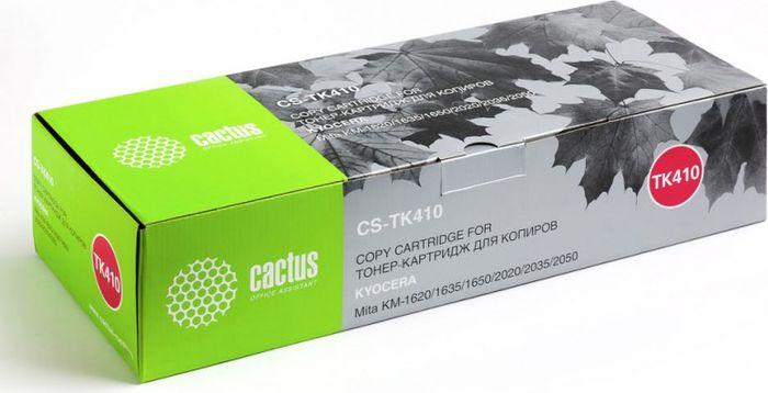 Cactus CS-TK410, Black тонер-картридж для Kyocera Mita FS 1620/1635/1650/2020/2035/2050CS-TK410Тонер-картридж Cactus CS-TK410 для лазерных принтеров Kyocera Mita FS 1620/1635/1650/2020/2035/2050.Расходные материалы Cactus для лазерной печати максимизируют характеристики принтера. Обеспечивают повышенную чёткость чёрного текста и плавность переходов оттенков серого цвета и полутонов, позволяют отображать мельчайшие детали изображения. Гарантируют надежное качество печати.