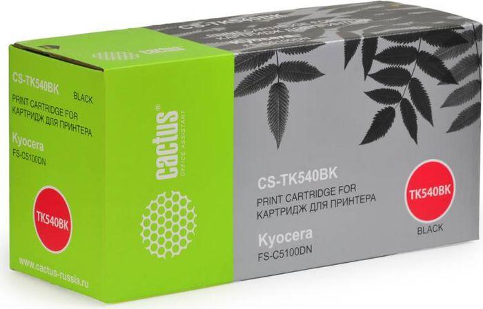 Cactus CS-TK540Bk, Black тонер-картридж для Kyocera FS-C5100DNCS-TK540BKТонер-картридж Cactus CS-TK540Bk для лазерных принтеров Kyocera FS-C5100DN.Расходные материалы Cactus для лазерной печати максимизируют характеристики принтера. Обеспечивают повышенную чёткость чёрного текста и плавность переходов оттенков серого цвета и полутонов, позволяют отображать мельчайшие детали изображения. Гарантируют надежное качество печати.