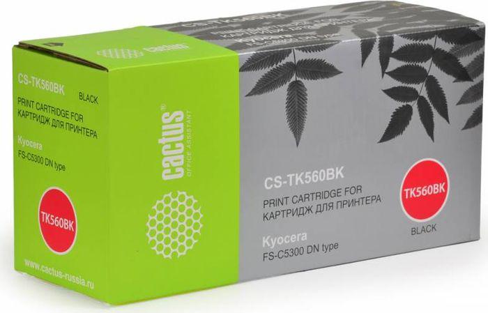 Cactus CS-TK560BK, Black тонер-картридж для Kyocera FS-C5300DNCS-TK560BKТонер-картридж Cactus CS-TK560BK для лазерных принтеров Kyocera FS-C5300DN.Расходные материалы Cactus для лазерной печати максимизируют характеристики принтера. Обеспечивают повышенную чёткость чёрного текста и плавность переходов оттенков серого цвета и полутонов, позволяют отображать мельчайшие детали изображения. Гарантируют надежное качество печати.