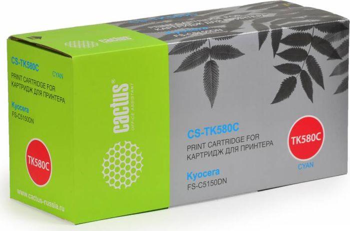 Cactus CS-TK580C, Cyan тонер-картридж для Kyocera FS-C5150DN/P6021 EcosysCS-TK580CТонер-картридж Cactus CS-TK580C для лазерных принтеров Kyocera FS-C5150DN/P6021 Ecosys.Расходные материалы Cactus для лазерной печати максимизируют характеристики принтера. Обеспечивают повышенную чёткость чёрного текста и плавность переходов оттенков серого цвета и полутонов, позволяют отображать мельчайшие детали изображения. Гарантируют надежное качество печати.