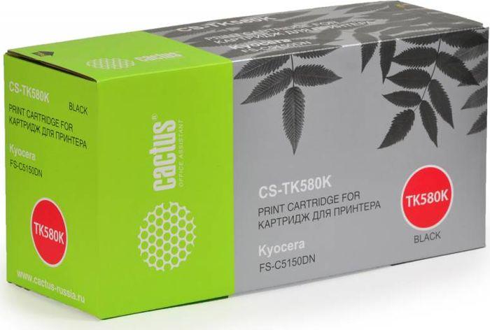 Cactus CS-TK580K, Black тонер-картридж для Kyocera FS-C5150DN/P6021 EcosysCS-TK580KТонер-картридж Cactus CS-TK580K для лазерных принтеров Kyocera FS-C5150DN/P6021 Ecosys.Расходные материалы Cactus для лазерной печати максимизируют характеристики принтера. Обеспечивают повышенную чёткость чёрного текста и плавность переходов оттенков серого цвета и полутонов, позволяют отображать мельчайшие детали изображения. Гарантируют надежное качество печати.