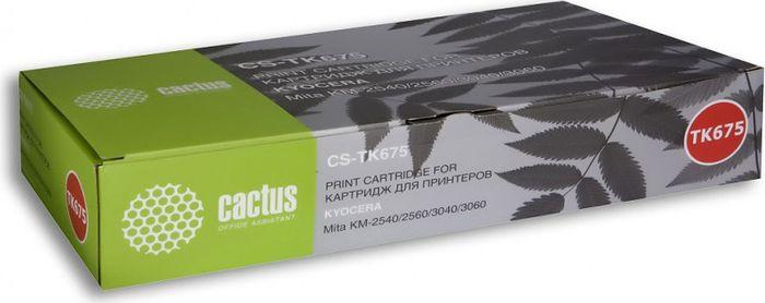 Cactus CS-TK675, Black тонер-картридж для Kyocera Mita KM 2540/2560/3040/3060CS-TK675Тонер-картридж Cactus CS-TK675 для лазерных принтеров Kyocera Mita KM 2540/2560/3040/3060.Расходные материалы Cactus для лазерной печати максимизируют характеристики принтера. Обеспечивают повышенную чёткость чёрного текста и плавность переходов оттенков серого цвета и полутонов, позволяют отображать мельчайшие детали изображения. Гарантируют надежное качество печати.