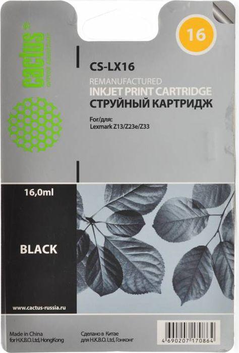Cactus CS-LX16, Black картридж струйный для Lexmark Z13/Z23e/Z33CS-LX16Картридж Cactus CS-LX16 для струйных принтеров Lexmark Z13/Z23e/Z33.Расходные материалы Cactus для печати максимизируют характеристики принтера. Обеспечивают повышенную четкость изображения и плавность переходов оттенков и полутонов, позволяют отображать мельчайшие детали изображения. Обеспечивают надежное качество печати.