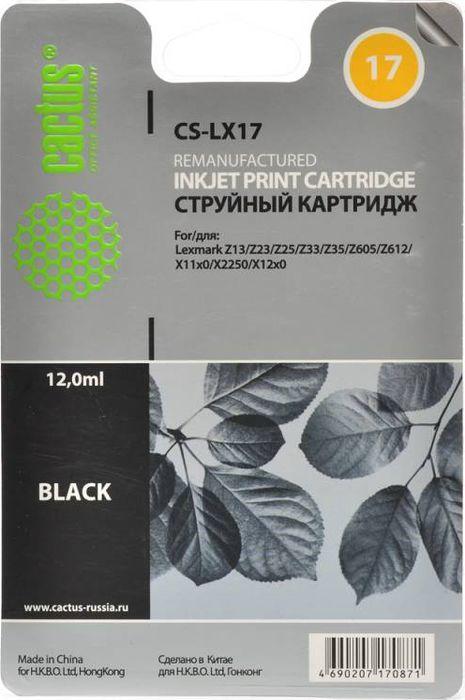 Cactus CS-LX17, Black картридж струйный для Lexmark Z13/Z23/Z25/Z33/Z35/Z605/Z612/X11x0/X2250/X12CS-LX17Картридж Cactus CS-LX17 для струйных принтеров Lexmark Z13/Z23/Z25/Z33/Z35/Z605/Z612/X11x0/X2250/X12.Расходные материалы Cactus для печати максимизируют характеристики принтера. Обеспечивают повышенную четкость изображения и плавность переходов оттенков и полутонов, позволяют отображать мельчайшие детали изображения. Обеспечивают надежное качество печати.