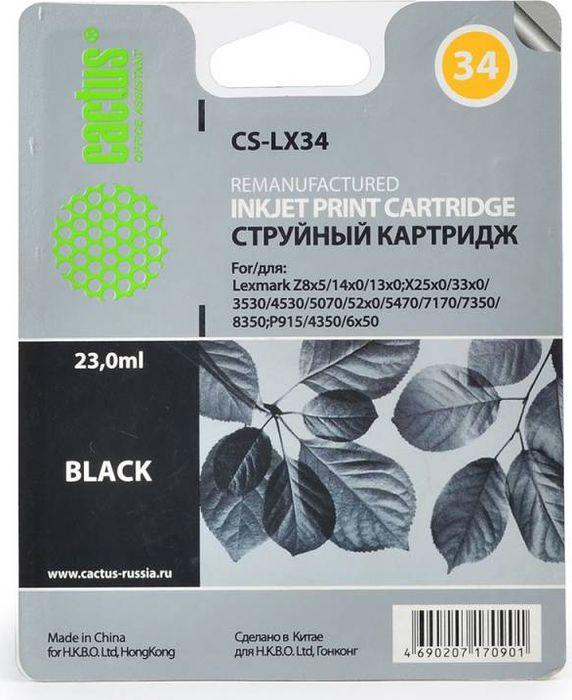 Cactus CS-LX34, Black картридж струйный для Lexmark Z8x5/14x0/13x0/ X25x0/33x0/3530/4530/5070/52x0/5470/7170/7350/8350/ P915/4350CS-LX34Картридж Cactus CS-LX34 для струйных принтеров Lexmark Z8x5/14x0/13x0/ X25x0/33x0/3530/4530/5070/52x0/5470/7170/7350/8350/ P915/4350.Расходные материалы Cactus для печати максимизируют характеристики принтера. Обеспечивают повышенную четкость изображения и плавность переходов оттенков и полутонов, позволяют отображать мельчайшие детали изображения. Обеспечивают надежное качество печати.