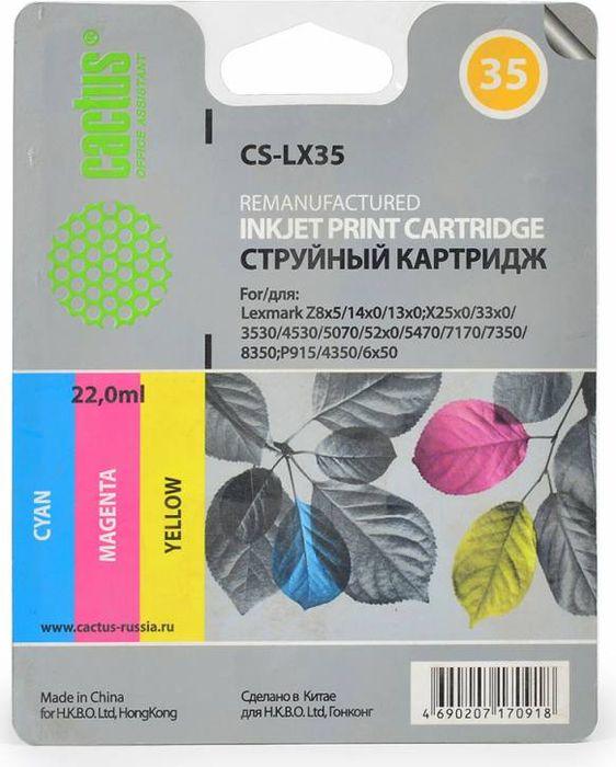 Cactus CS-LX35, Color картридж струйный для Lexmark Z8x5/14x0/13x0/X25x0/33x0/3530/4530/5070/52x0/5470/7170/7350/8350/ P915/4350CS-LX35Картридж Cactus CS-LX35 для струйных принтеров Lexmark Z8x5/14x0/13x0/X25x0/33x0/3530/4530/5070/52x0/5470/7170/7350/8350/ P915/4350.Расходные материалы Cactus для печати максимизируют характеристики принтера. Обеспечивают повышенную четкость изображения и плавность переходов оттенков и полутонов, позволяют отображать мельчайшие детали изображения. Обеспечивают надежное качество печати.