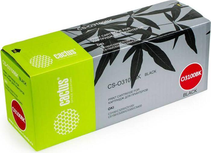 Cactus CS-O3100BK, Black тонер-картридж для Oki C3100/C3200/C5100/C5150/C5200/C5300/C5400CS-O3100BKТонер-картридж Cactus CS-O3100BK для лазерных принтеров Oki C3100/C3200/C5100/C5150/C5200/C5300/C5400.Расходные материалы Cactus для лазерной печати максимизируют характеристики принтера. Обеспечивают повышенную чёткость чёрного текста и плавность переходов оттенков серого цвета и полутонов, позволяют отображать мельчайшие детали изображения. Гарантируют надежное качество печати.