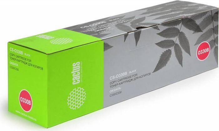 Cactus CS-O330BK, Black тонер-картридж для Oki C330/530CS-O330BKТонер-картридж Cactus CS-O330BK для лазерных принтеров Oki C330/530.Расходные материалы Cactus для лазерной печати максимизируют характеристики принтера. Обеспечивают повышенную чёткость чёрного текста и плавность переходов оттенков серого цвета и полутонов, позволяют отображать мельчайшие детали изображения. Гарантируют надежное качество печати.
