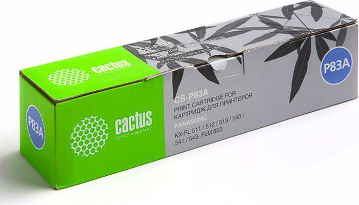 Cactus CS-P83A, Black тонер-картридж для Panasonic KX-FLM653RU/FLM663RU/FL513RU/FL543RUCS-P83AТонер-картридж Cactus CS-P83A для лазерных принтеров Panasonic KX-FLM653RU/FLM663RU/FL513RU/FL543RU.Расходные материалы Cactus для лазерной печати максимизируют характеристики принтера. Обеспечивают повышенную чёткость чёрного текста и плавность переходов оттенков серого цвета и полутонов, позволяют отображать мельчайшие детали изображения. Гарантируют надежное качество печати.