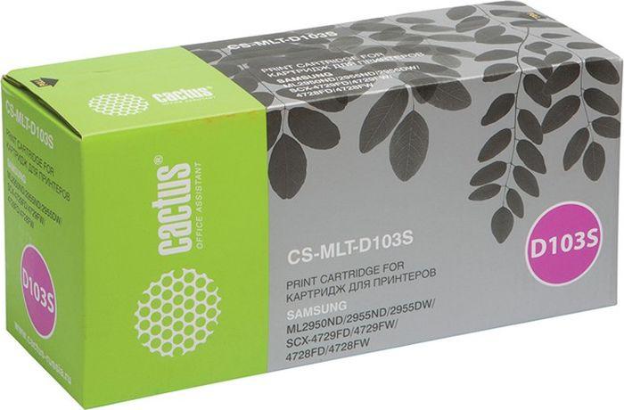 Cactus CS-D103S, Black тонер-картридж для Samsung SCX-4728FD/ML-2955ND/2955DWCS-D103SТонер-картридж Cactus CS-D103S для лазерных принтеров Samsung SCX-4728FD/ML-2955ND/2955DW.Расходные материалы Cactus для лазерной печати максимизируют характеристики принтера. Обеспечивают повышенную чёткость чёрного текста и плавность переходов оттенков серого цвета и полутонов, позволяют отображать мельчайшие детали изображения. Гарантируют надежное качество печати.